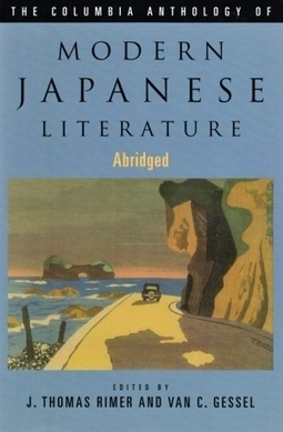 The Columbia Anthology of Modern Japanese Literature ... | Human Writes | Scoop.it