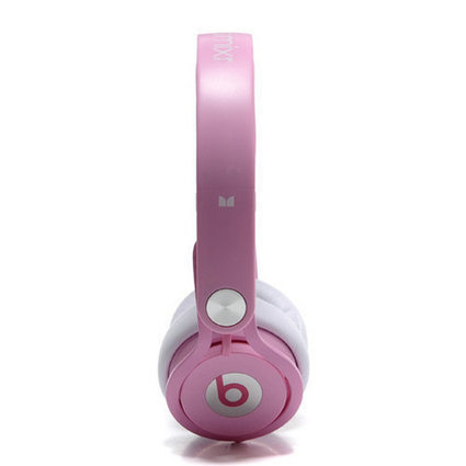 Beats By Dr Dre Mixr High Performance Headphones pink Beats By Dr Dre Mixr Quality Beats By Dr Dre Mixr High Performance Headphones pink : Beats By Dr Dre Store, Cheap Monster Beats Headphones Sale | Cheap Beats by Dre Mixr for Men | Scoop.it