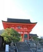 Le Kiyomizu-dera - M0shi-M0shi.com, Le Blog Japon   Voyager au japon   Scoop.it