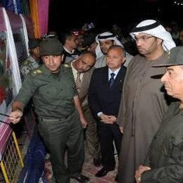 Les intérêts géo-économiques du Golfe en Egypte | Égypt-actus | Scoop.it