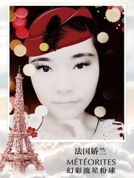 La beauté magique de Guerlain en Chine | East Side Story | Recherche d'actu Chine | Scoop.it