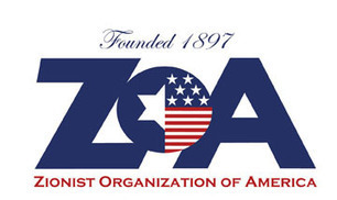 ZOA Urges Harvard to Cancel Conference Calling for Israel's Destruction, press release | Martin Kramer on the Middle East | Scoop.it