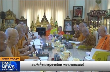 Sangha must face up to sorry state of clergy - Scandals in Buddhism   Religion Around the World   Scoop.it