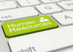 Révolution numérique : Comment le digital transforme la gestion RH   Directeur des Ressources Humaines   Scoop.it