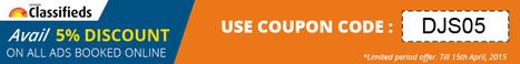 Rate Card - Dainik Jagran Newspaper Advertisement Booking   Free Classified Websites   Scoop.it