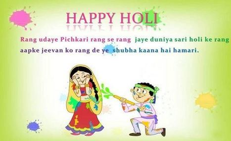 Happy Holi SMS In Hindi, Messages, Wishes, Greetings 2015   Soft Wallpapers   Scoop.it