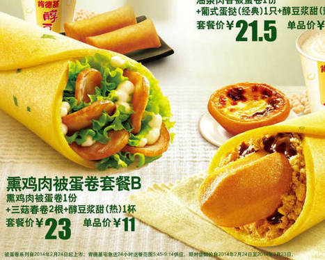 Check Out KFC China's New Breakfast Wraps | Buss4 Company Research | Scoop.it