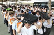 Journée de la prévention sismique: le Japon se souvient du 11 mars | AFP | Japon : séisme, tsunami & conséquences | Scoop.it