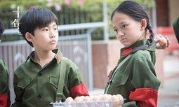 'No ghosts. No gay love stories. No nudity': tales of film-making in China   AS Film Studies   Scoop.it