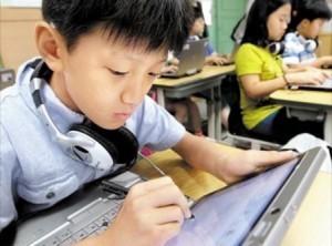 'El desafío digital' de Corea del Sur versus la educación en el resto del mundo | idioma | Scoop.it