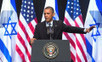 Obama's Call for Protest in Israel - The Jewish Press | AUSTERITY & OPPRESSION SUPPORTERS  VS THE PROGRESSION Of The REST OF US | Scoop.it