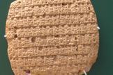 Drought May Have Killed Sumerian Language | World Civilizations I | Scoop.it