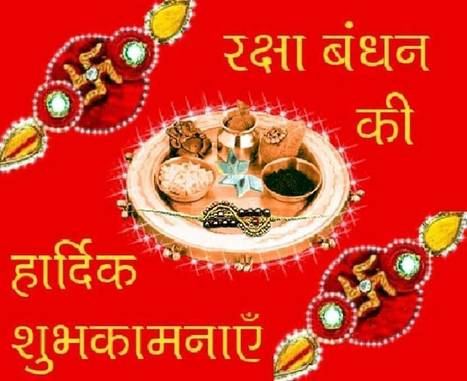 Raksha Bandhan Images - Happy Raksha Bandhan Images for Whatsapp | Techfabia | Scoop.it