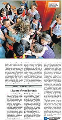 Escola d'elit per amestres | Escola i Educació 2.0 | Scoop.it