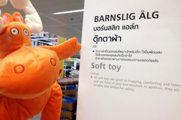 IKEA's Products Make Thai Shoppers Blush   Thailand Business News   Scoop.it