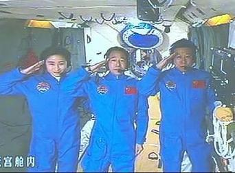 Les Chinois sur la Lune: dans les pas des grandes nations spatiales | Chine & Intelligence économique | Scoop.it