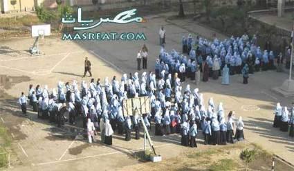 نتيجة اعدادية القاهرة 2013   نتيجة الشهادة الاعدادية   Scoop.it