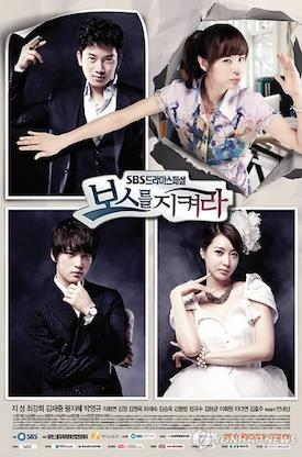 Watch korean-drama online | koreanmovies | Scoop.it