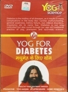 Baba Ramdev Medicines for Weight Loss - Herbal Tea for Reduce weight and Obesity   dfsg   Scoop.it