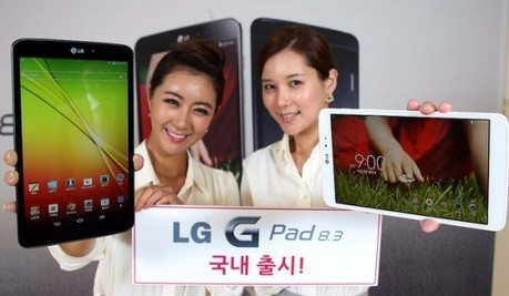 LG G Pad 8.3 to launch Korea on October 14, global sales to follow soon | Mobile Technology | Scoop.it