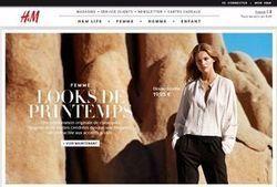 Pourquoi H&M a tant tardé à ouvrir son site marchand | environnement textile | Scoop.it