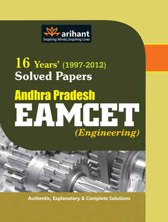 EAMCET Books - EAMCET 2013 Entrance Exam (Recommended) Preparation Books Online | Top Engineering Entrance Exams and Preparation Books in India | Scoop.it