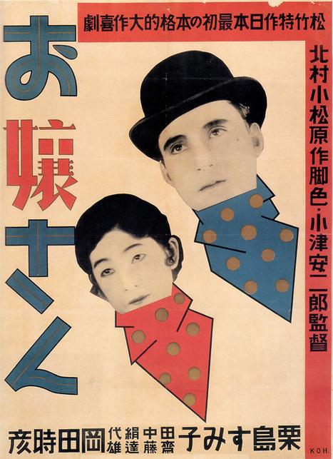 50 affiches iconiques du graphisme japonais des années 20-30 | Ressources pour les Arts Visuels en primaire | Scoop.it
