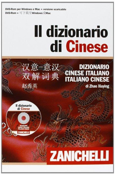 (IT) (ZH) (€) - Amazon.it: Il dizionario di cinese. Dizionario cinese-italiano, italiano-cinese con DVD-ROM   Xiuying Zhao   Glossarissimo!   Scoop.it