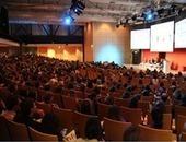 Soirée : Evening Media - Forum Mondial Convergences | Economie Responsable et Consommation Collaborative | Scoop.it