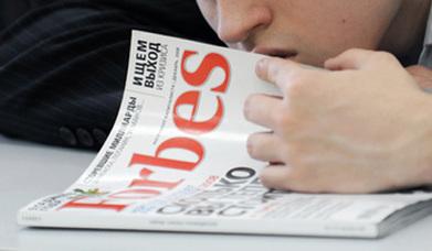 Le magazine Forbes racheté par des investisseurs chinois - Voix de la Russie   Presse   Scoop.it