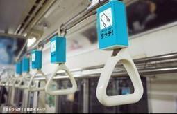 Des publicités nouvelles générations à Tokyo - lavenirdelartois.fr | L'univers de l'emploi, un voyage très vaste | Scoop.it