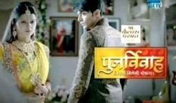 Punar Vivaah 16th September 2013 Full Episode Online | Hindi movies, Telugu, Tamil, and Punjabi Movies | Scoop.it