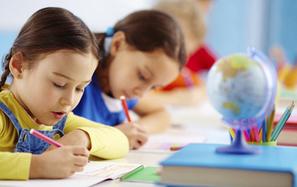 Harvard University psychologists seek to unlock secrets of children's complex ... - National Science Foundation (press release)   Kindergarten is Beary Fun   Scoop.it