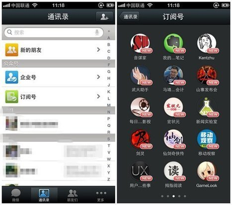 Major WeChat Upgrade: More Scanning, More Shaking, More Shopping | Chinese social networks and marketing | Scoop.it
