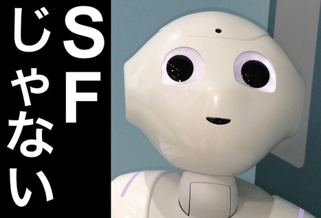 Japanese Robots: Pepper Gallery! | AI, NBI, Robotics & Cybernetics & Android Stuff | Scoop.it