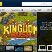 HTML5 will change gaming in the Arab worl | zebu11gg | Scoop.it