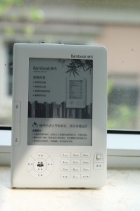 How Freemium Self-published Fiction Is Taking Over China | eBooks in Libraries | Scoop.it