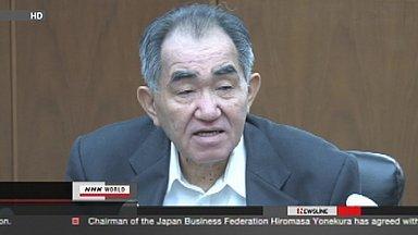 [Eng] Le maire de Genkai critique l'attitude du gouvernement | NHK WORLD French | Japon : séisme, tsunami & conséquences | Scoop.it