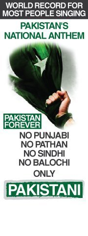 Pakistan Receives Guinness World Record as Birthday Present - Newsline   Pakistan   Scoop.it