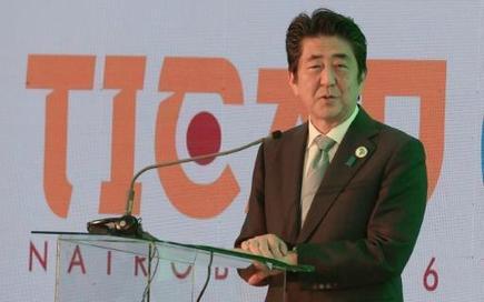 Le Japon s'engage à investir 30 MDS USD en Afrique de 2016 à 2018 | DAF Sharing - AFRIQUE  économie & finance | Scoop.it