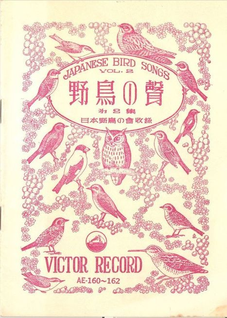 Historic Japanese Birdsong Recordings at the British Library | A World of Sound | Scoop.it