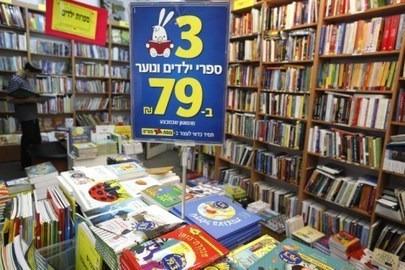 MK Calls to Cancel Failed Book Price Regulation Law - The Jewish Press | Ebook and Publishing | Scoop.it