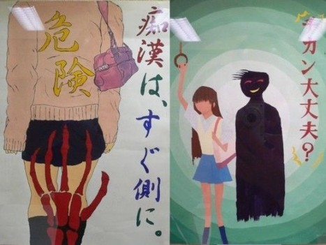 Japan's Anti-Groping Women-Only Train Cars | Quirky (with a dash of genius)! | Scoop.it
