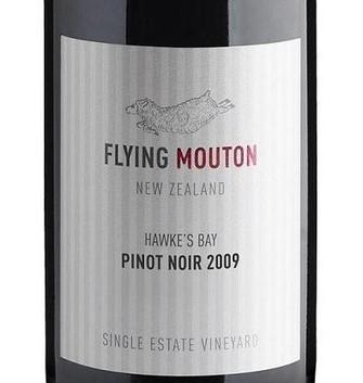 New Zealand winery wins Mouton trademark battle | Autour du vin | Scoop.it