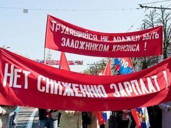 Экономический кризис свел на нет рост зарплат в России   ДЕНЬГИ   Scoop.it