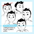 Face Clip Art for Teachers - Commercial Use OK - Marchena35 | Clip Art for Teachers | Scoop.it