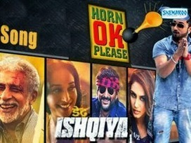 Horn Ok Please Lyrics - Honey Singh Dedh Ishqiya Movie | tophdphotos | Scoop.it