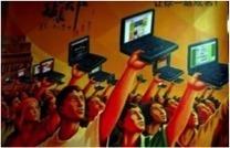 La révolution numérique à l'étranger : un tremplin pour la culture française ?   Digital et Culture   Scoop.it