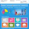 International Entrepreneurs & Startups