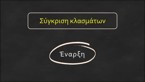Σύγκριση κλασμάτων | Ε΄ & ΣΤ΄ τάξη | Scoop.it